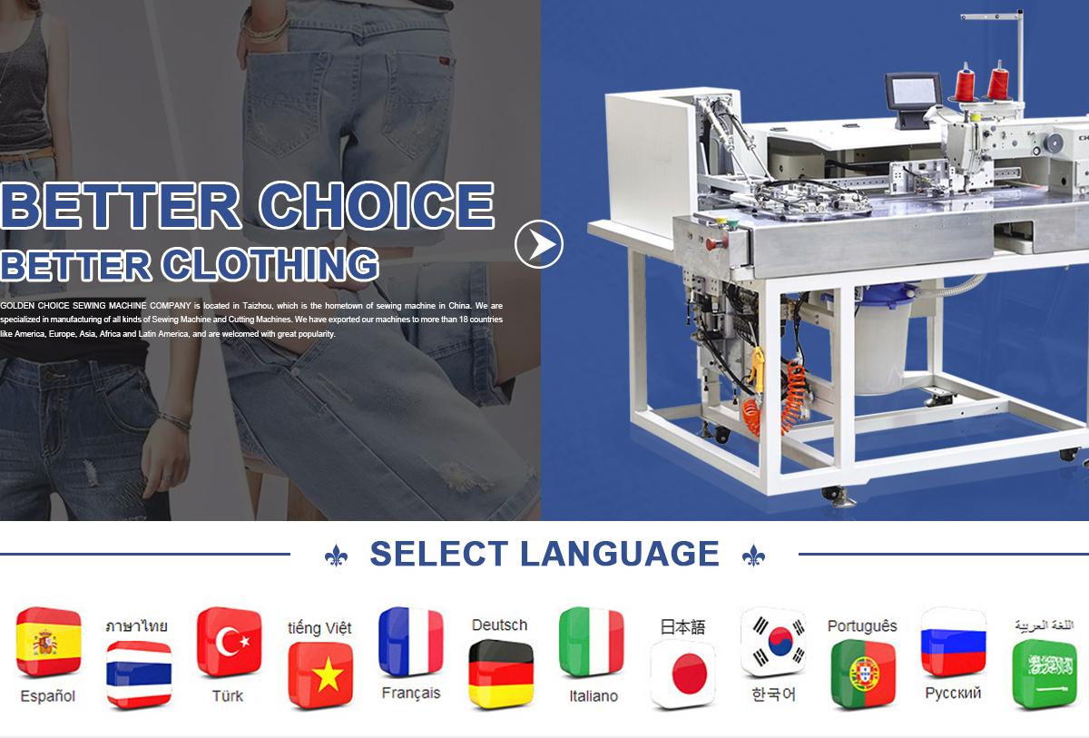 Taizhou Golden Choice Sewing Machine Co Ltd Sewing