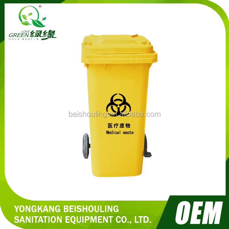 100l Plastic Flat Cover Yellow Medical Waste Container