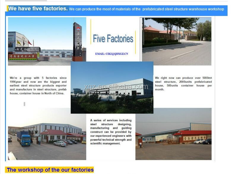china XGZ steel structure building material warehouse