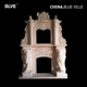 western style excellent vintage freestanding marble fireplace mental FPA-20