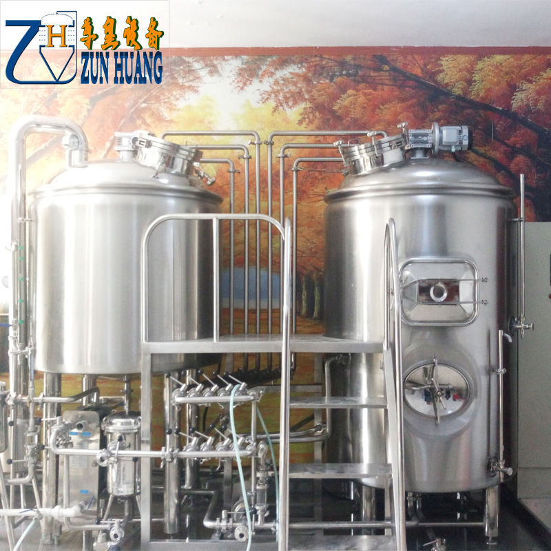 Zunhuang Brewery Room