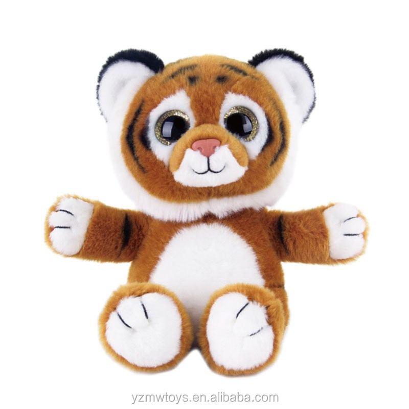Small Soft Plush Cuddly Toy Tiger 40cm with Tiger Roar