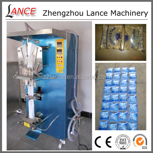 Factory directly sale milk packing automatic machine/ liquid packaging machine with video