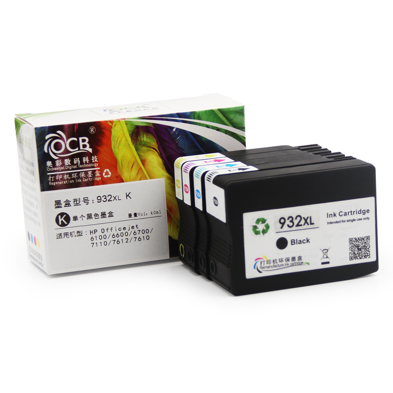 Ocbestjet For HP 933XL 932XL Compatible Ink Cartridge For HP Officejet 6700 Premium e-AIO Printer Ink Cartridge
