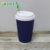 ripple wall / double wall / single wall disposable coffee paper cup with lids, 8OZ, 12oz 14 OZ cup