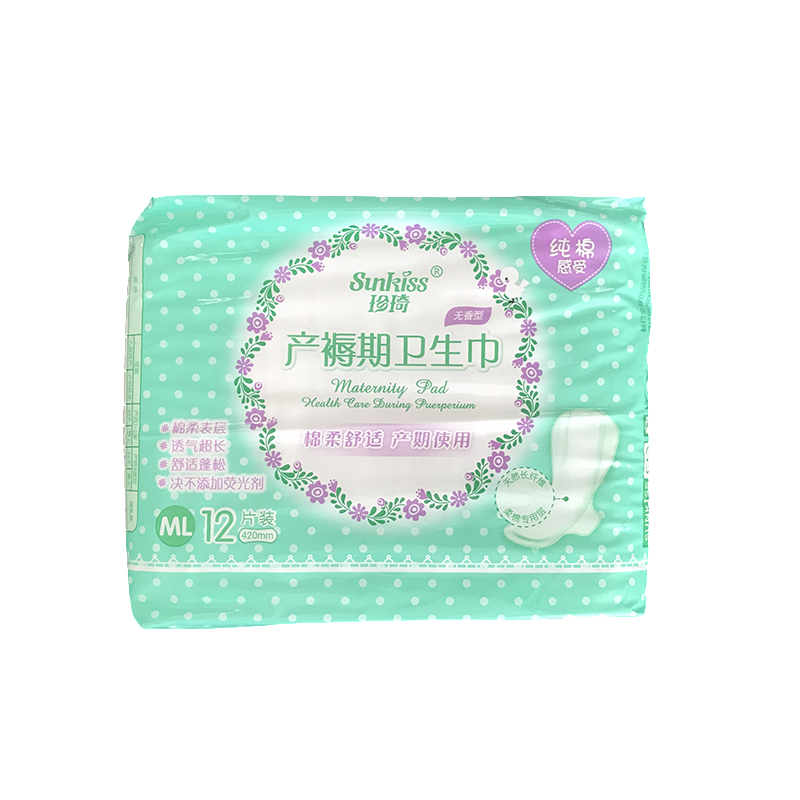 hospital grade disposable maternity pads machine