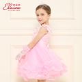 2016 Summer Style Children New Fashion Formal Dress For Girls First Communion Dresses