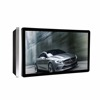 20 inch Retail Store LCD Advertising Screen