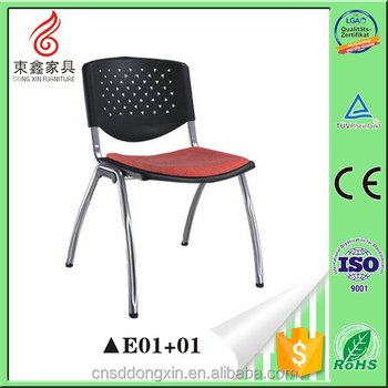 Deft design leather seat plastic steel chair
