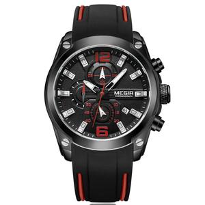47dc84c1fdb Wholesale Megir Watch