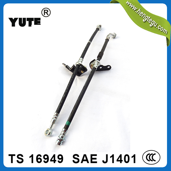 sae j1401 hydraulic brake hose 1/8'' hl for auto brake systems parts