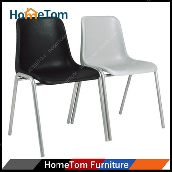 Low Price Plastic Stacking Chairs