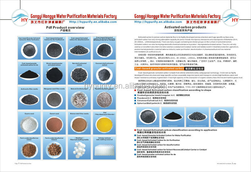 Anthracite Coal Granular Activated Carbon/8*30 Mesh Coal Activated ...