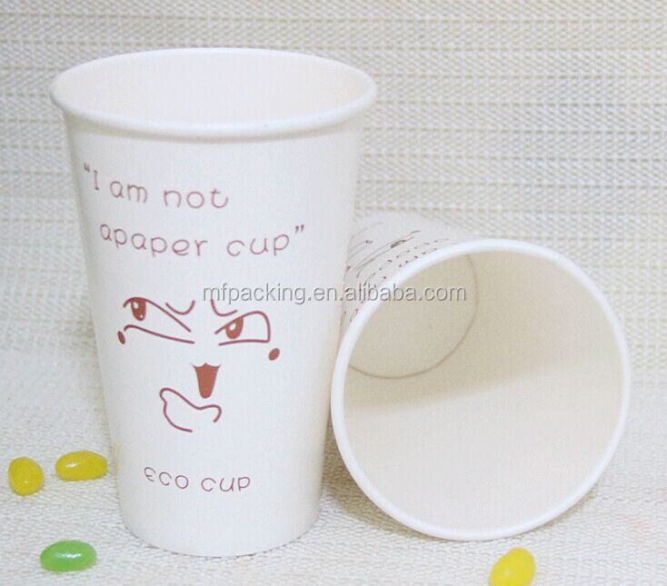 ice cream paper cup and lid hot milk single wall paper cups
