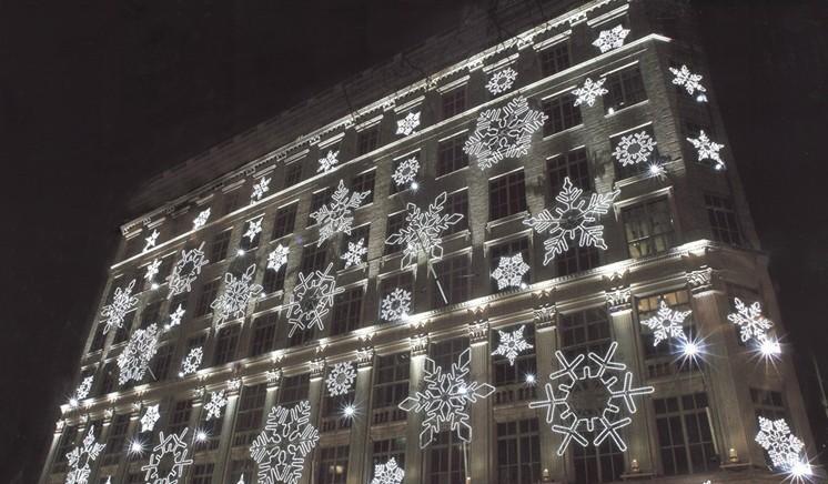 Outdoor Christmas Plastic Stars Lights String Lights Dubai Plastic ...