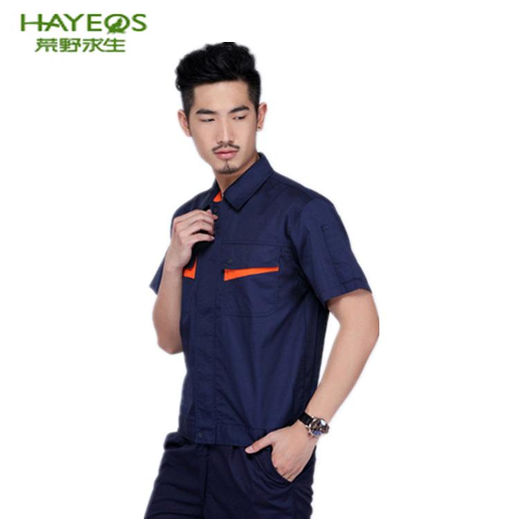 f2d49f9cefa China Safety Wear