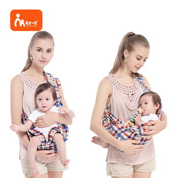 Wholesale In Stock New Pattern Baby Ring Sling Wrap Carrier With