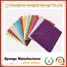 environmental protection easy-cleaning bedroom/art room/interior decoration soundproof/noise insulation PE brick foam