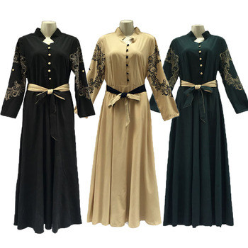 Fashion Arab Muslim Abaya Dress Islamic Clothing for Women