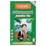 New Raming Chinese Jasmine Tea 70g. Product of Thailand