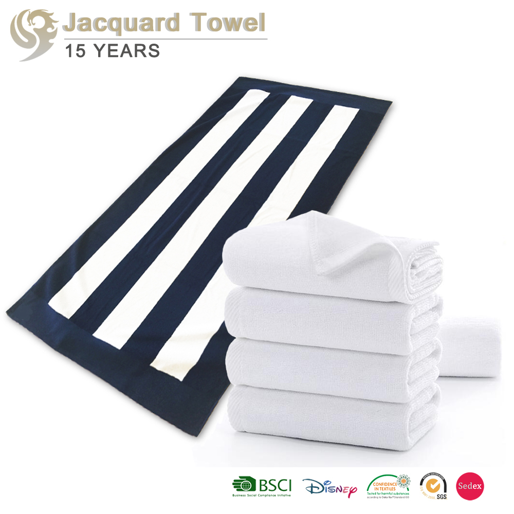 Jacquard Tea Baby Caro Bath Towels