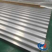 Width aluminum Alloy for ship building aluminium ribbed welded panels