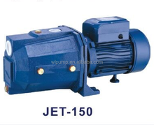 High quality China made JET 150 water pump domestic use