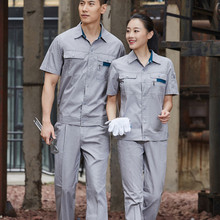 Industry workwear factory uniforms