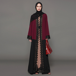 2018 lace embroidery arabic abaya hot islamic muslim hijab nice dress