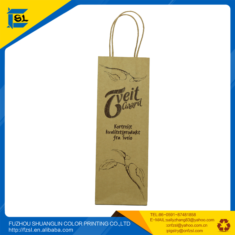 Recyclable Custom logo liquor beer gift bags single bottle tote