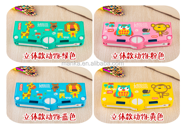 2017 new multifunction Stereo pattern magnetic pencil box to school