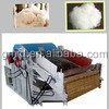 GM800 Hard knitted Waste Openning Machine