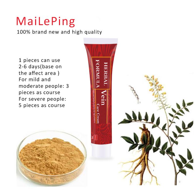 Maileping  varicose veins treatment cream spider vein removal cream