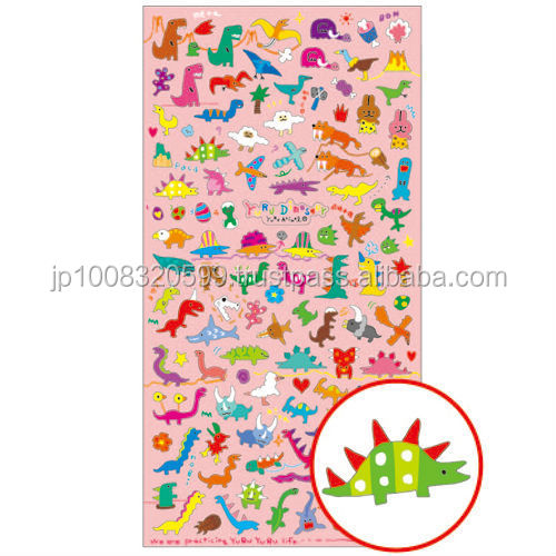 Petit Sticker 72707 YURU Dinosaur _ Loose dinosaur _ sticker paper _ paper craft _ most popular products