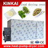 Factory directly sale commercial food dehydrators for sale with high quality