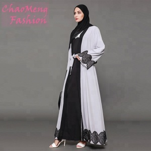 1557# Modest long sleeve Embroidery Lace Summer middle east kaftan islamic clothing wholesale Abaya open front