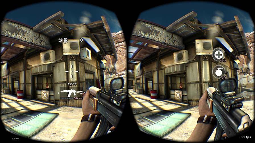 Walker Gatling Shooting Htc Vive 9d Vr Standing Up Battle Game Free  Download Simulator With Gun Shooting Game - Buy Vr Battle,9d Battle,Sitting  9d Vr