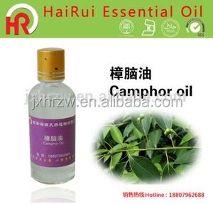 oil in hindi, oil in hindi Suppliers and Manufacturers at