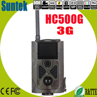 Wholesale MMS/Email SMS Control 3g SIM Card Outdoor Wireless Hunting Camera