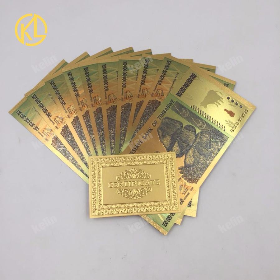 China Collectible Banknotes, China Collectible Banknotes
