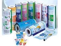 Best price printed Bopp/Al /Ldpe film for milk powder packing