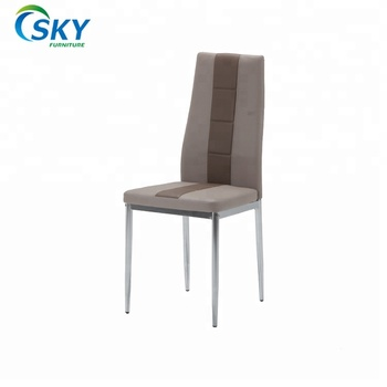 Modern Leather Dining Room Chair