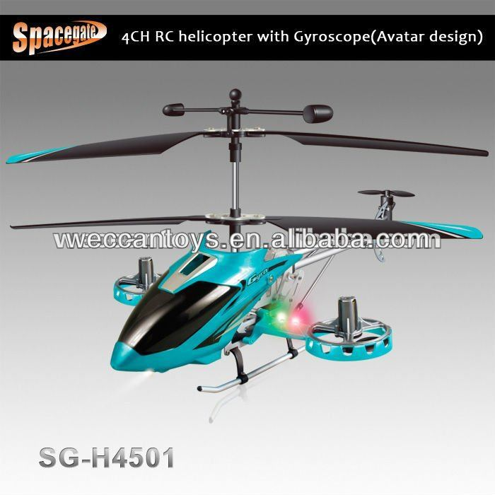 4CH big avatar rc helicopter hot avatar helicopter
