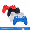 Waterproof Silicone Case Cover for PS4 Game Controller