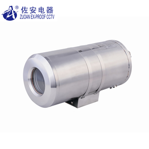 High Temperature Resistant Air Water Cooling Camera housing For Furnace
