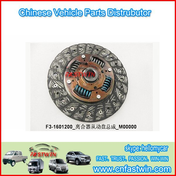 Byd spare parts CLUTCH DISC BYD S6 10269048-00