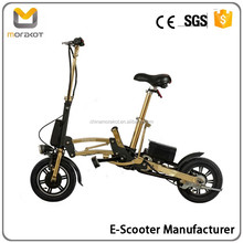 2017 LS5-6 Morakot High Technology Fashionable Design Light Weight Folding Electric Scooter