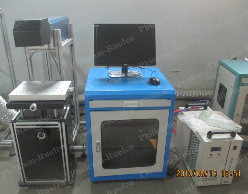 Philicam fiber laser engraving machine for hardware stainless steel metal