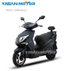 Fashionable cheap price electric moped car eec motorcycle with 1200W motor