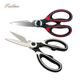 Factory Cheap Price Multifunction Food Vegetable Cutting Scissors Stainless Steel Kitchen Scissors